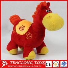 Juguetes de felpa suave de alta calidad juega la fábrica de juguetes de peluche de caballo de bebé