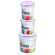 3 PC Plastic Food Container Set Round Shape Tall