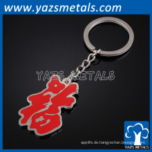 kundenspezifisches Metall keychain für neues förderndes Geschenk