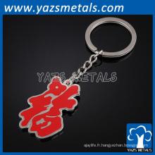 Porte-clés en métal personnalisé pour un nouveau cadeau promotionnel