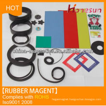 express alibaba rubber magnet records and tapes China supplier