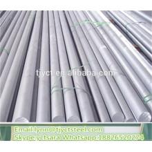 6063 aluminum alloy bar aluminum round perforated rod price