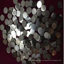 Карбид вольфрама для нестандартных круглых наконечников с высоким качеством