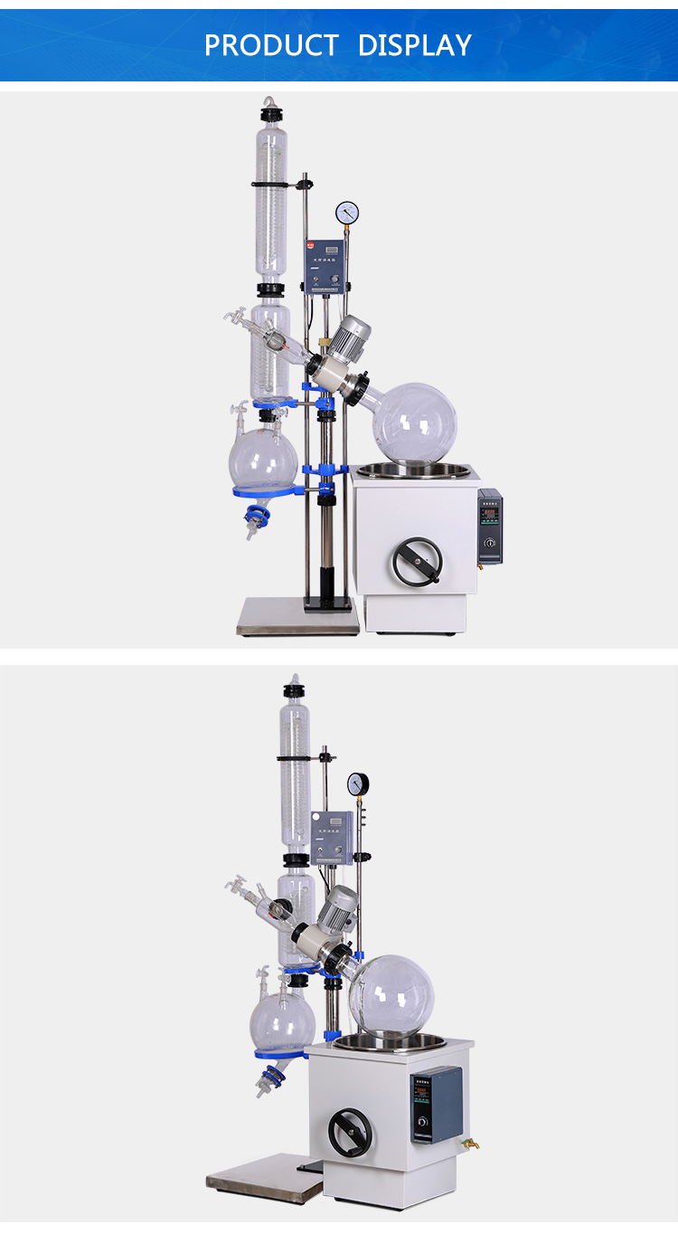 Electric digital display vacuum rotary distiller reactor