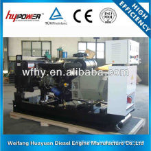 High electricity 12kw diesel generator