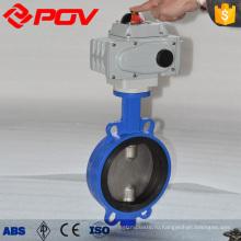 Взрыв-доказательство двойной фланец Электрический Клапан-бабочки производитель 380В Китай