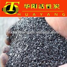 Médias filtrants d'anthracite de 1.2-1.4mm pour l'usine de traitement de l'eau
