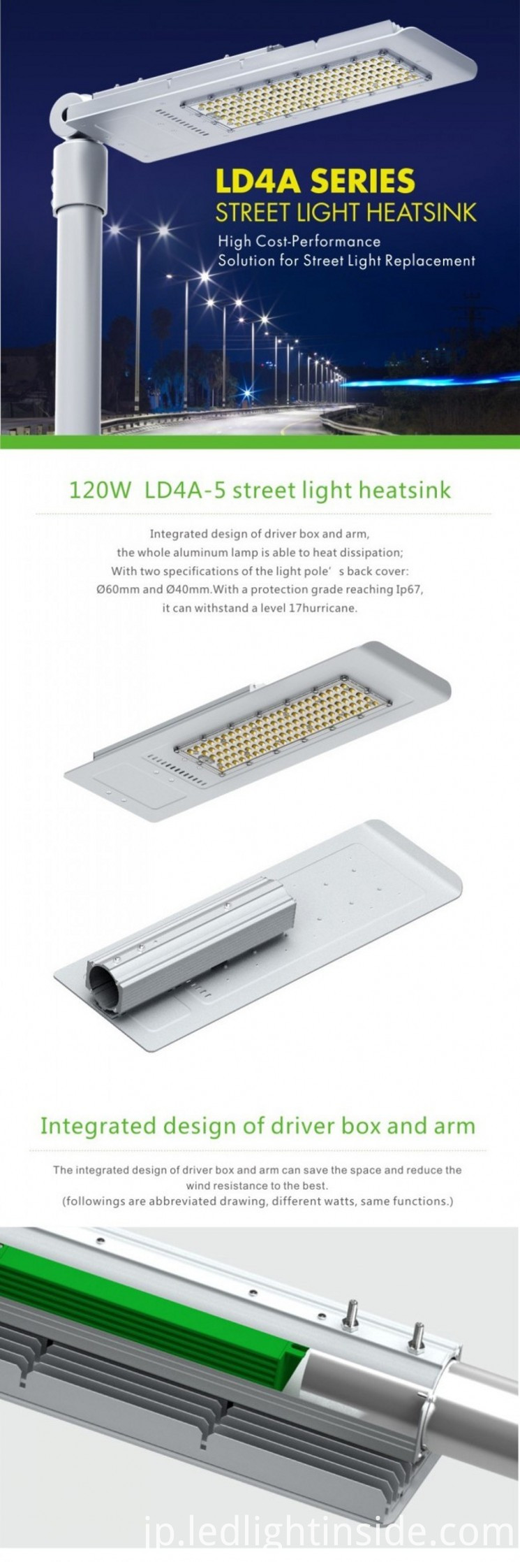 10KV Surge Protection 120W LED Street Light