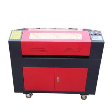 Máquina de corte a laser de alta qualidade