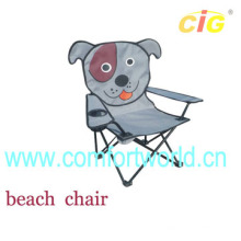Kids Beach Chair (SGLP04289)