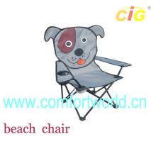 Детский пляжный стул (SGLP04289)