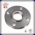 Sanitary Stainless Steel Flange