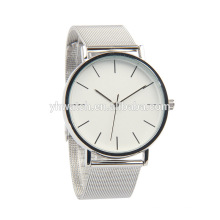 a fashion simple design mesh strap watches for unisex