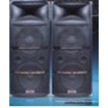 2.0 Professional Speaker System 609t