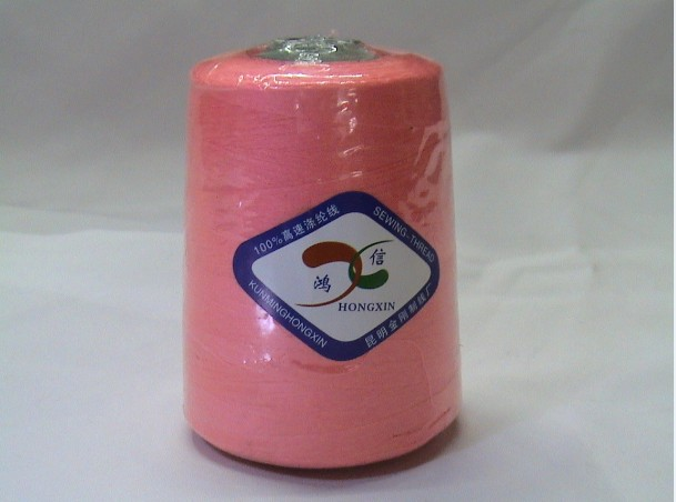 Sewing thread on cone packaging machine