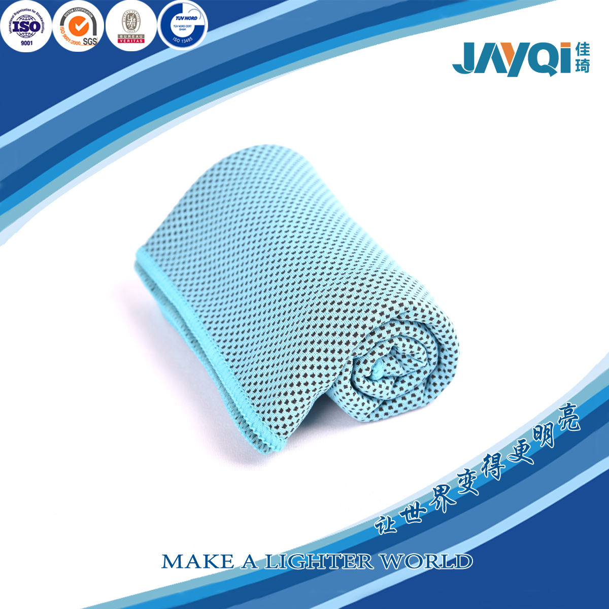 Microfiber Instant Sports Cooling Towel