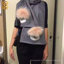 2016 Женская мода Серый хлопок Шарф с Pom Pom