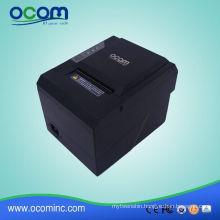(OCPP-80G)China factory OCOM made 80mm thermal receipt printer