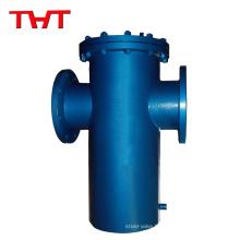 DN150 industrielle filtre en acier inoxydable panier filtre