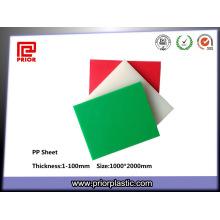 China Fabrik PP Blatt / Polypropylen Board