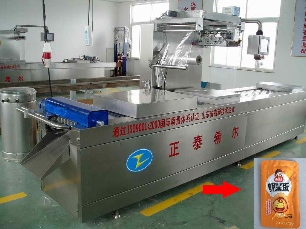 film vacuum combination packer