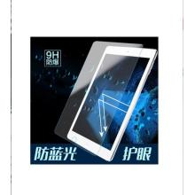 0.3mm Tempered Glass for iPad Air