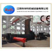 400 Tons Hydraulic Matel Baling Press Equipment
