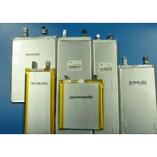 3.7V10Ah NMC Pouch Cell