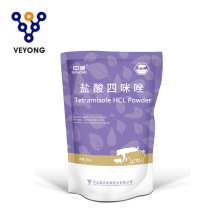 Veterinary Medicine Tetramisole Powder for Animal Use
