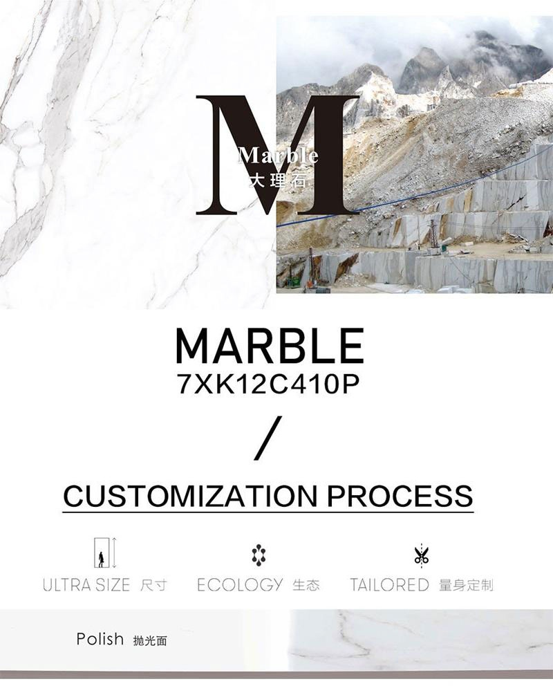 marble look grey tile