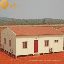 Economical and Fast Assembling Prefabricated Office (XGZ-61)
