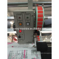 Full automatic quality checking machine fabric inspection machine with camera for all kinds of printed film