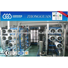 Industrial Water Treatment System/Machine