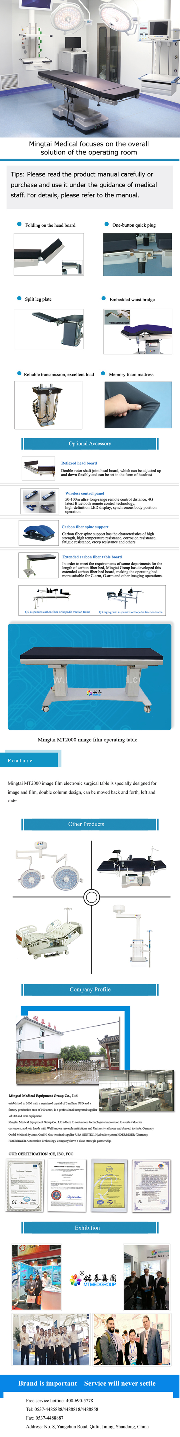 MT2000 image film operating table