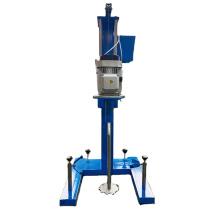 Гидравлический высокоскоростной смеситель для диспергирования краски