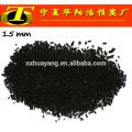 Carvão ativado colunar à base de carvão como agente descolorante
