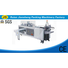 Full Automatic A4 Paper Over Wrapping Machine
