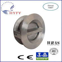 Quality and quantity assured lugged wafer butterfly check valve