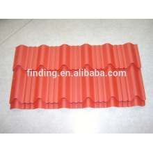 China colored corrugated steel roof sheet/prepainted steel roofing tile