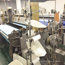 Second-Hand Toyota 600 Air Jet Loom Machinery on Sale