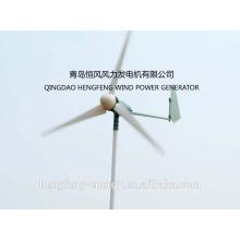 low rpm permanent magnet micro wind turbine