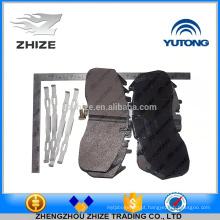 China fornecer peças de ônibus de alta qualidade spsre 3552-00738 kit de reparação placa de fricção para Yutong