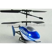 2012 nuevos pescados de vuelo calientes y nuevos del CH R / C 2 de interior