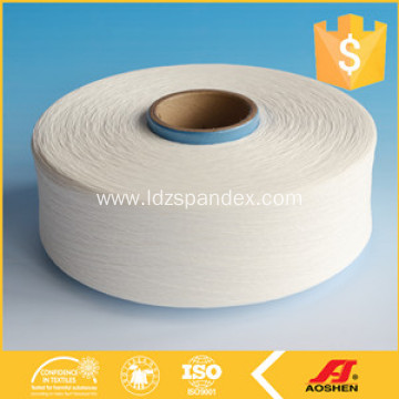 AOSHEN Diaper Series Spandex Yarn