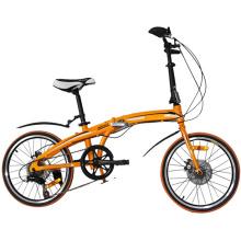 "20"" Aluminum Alloy Folding Bicycle/Bike (JB20F7)"