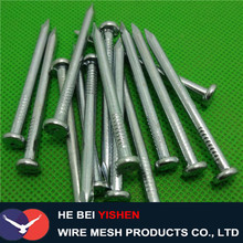 Hardeness steel concrete nail