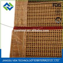 ткань сетки для транспортера Текстильная машина для упаковки сокращения тоннеля жары