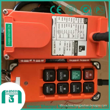 Crane Control Method- Wireless Remote Controller
