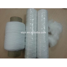 PP yarn for water filter cartridge