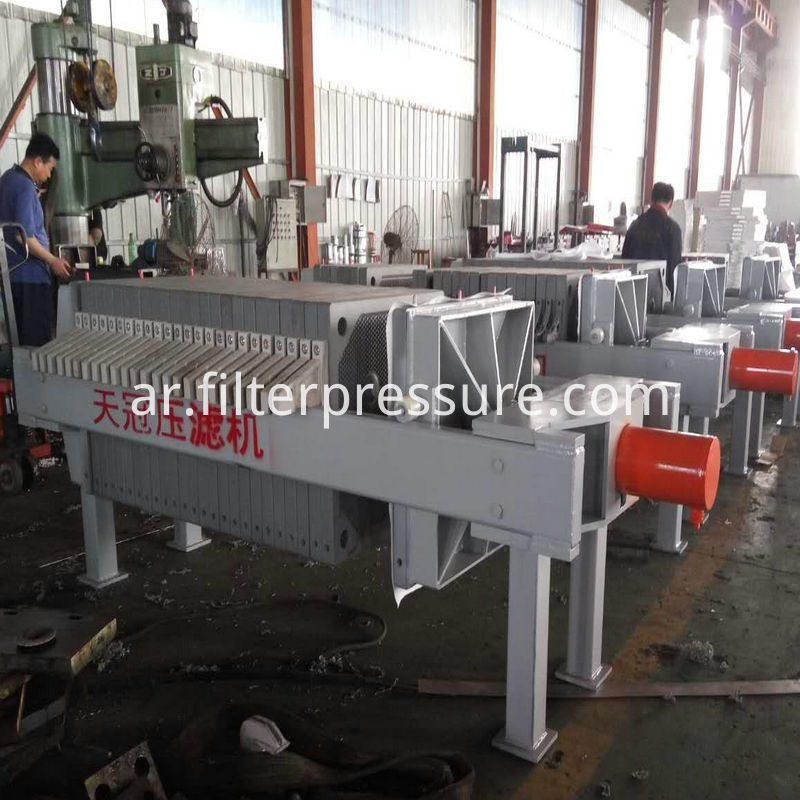 Coconut Oil Filter Press